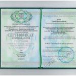 Карточка врача - Оголь Диана Вячеславовна